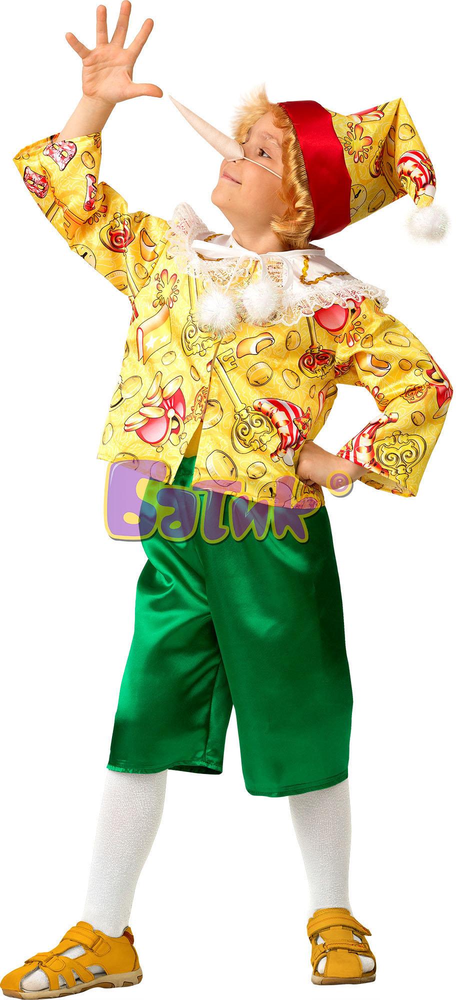 Кигуруми пижамы купитьзаказать недорого
